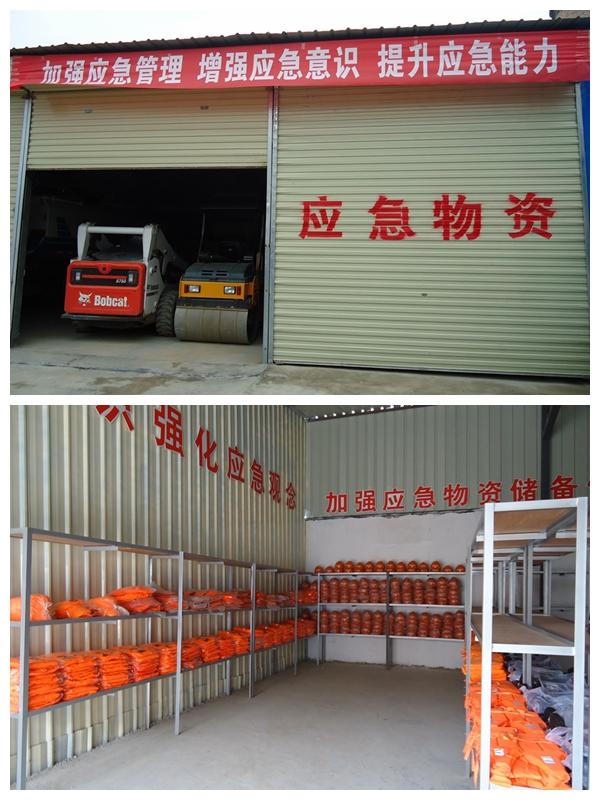 岷县公路段加强应急物资管理提高应急保障能力